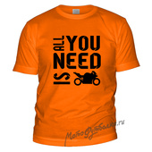 All You Need is Bike